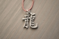 horoscope-chinese-character-pendant-dragon