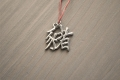 horoscope-chinese-character-pendant-pig